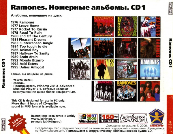 Ramones - MP3 collection (CD 1)