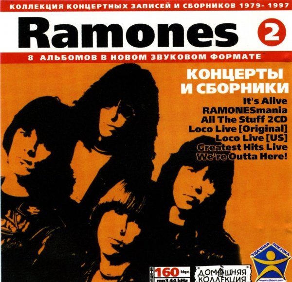 Ramones - MP3 collection (CD 2)